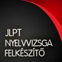 JLPT Nyelvvizsga felkészítő